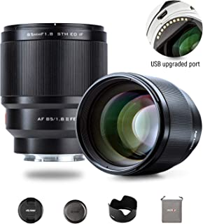 VILTROX 85mm F1.8 Mark II Auto Focus Full Frame Lens for Sony E Mount, STM Large Aperture Medium Telephoto Portrait Fixed ...
