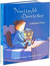 Hallmark Now I Lay Me Down to Sleep Recordable Storybook Recordable Storybooks Juvenile Fiction