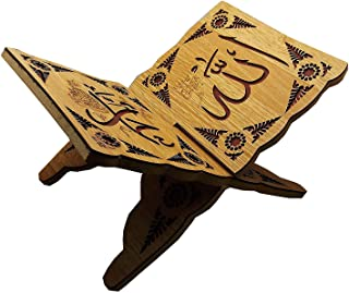 Holy Al-Quran Wooden Book Stand Rihal AMN141 Islamic Allah Muhammad Carved Foldable Rehal Bible Magazine Cookbook Display Holder Rack Muslim Eid Ramadan Gift