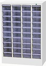 オールロックキャビネット シリンダー錠 4列10段 ポリカトレー MCG-40C