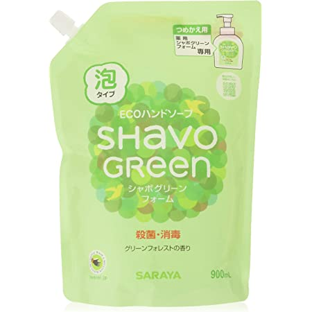 サラヤ シャボグリーンフォーム 900ml詰替用 石鹸 900ミリリットル (x 1)