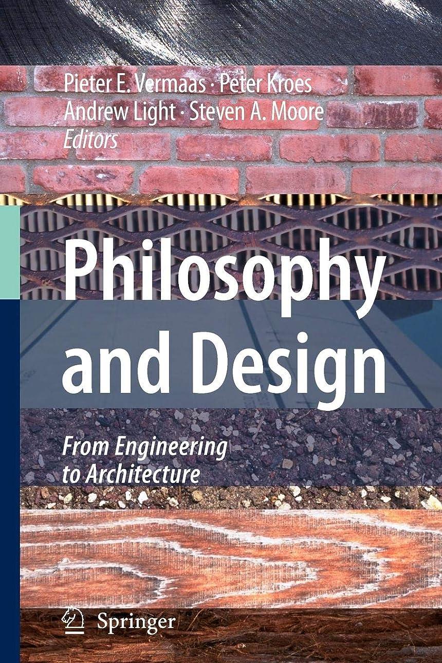 落胆させるリズミカルな頂点Philosophy and Design: From Engineering to Architecture