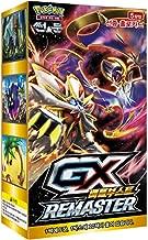 Pokemon Cards 'GX Battle Boost Remaster' SM4+ Booster Box 100 Cards / 20 Packs / Korean Version
