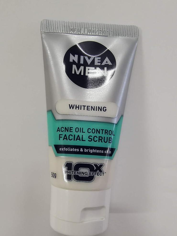 湿度スキル販売計画Nivea Men 50グラム-優しくにきびオイルコントロールクレンザー&スクラブを白くする男性ためニベアは、効果的に皮膚を薄くすることなく、余分な油によって引き起こされるにきびを防ぐ一方で、オイル&汚れを邪魔を除くためにクレンジング。
