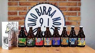 BOX DEGUSTAZIONE GIRO DEL MONDO IN 8 BIRRE - Giro del mondo in 8 birre da 33 cl 1 per tipologia