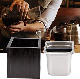 コーヒーかすボックス コーヒーかすビン 5.9インチ 大容量コーヒーショップ オフィス用 ミルクティーショップ 家庭用