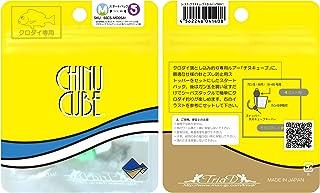 SEASCAPE CHINUCUBE Start Pack(シースケープ チヌキューブ スタートパック) クロダイ落とし込み専用 ワーム 針セット