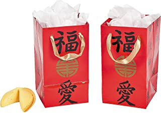 Fun Express Chinese New Year Small Gift Bags | 12 Count | Great for Red Lantern Festival, Wedding Parties, Chinese Spring Festival, and Gifts