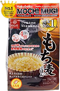 Mochi Mugi Gohan Japanese Style Glutinous Barley Rice, 12 bag pack