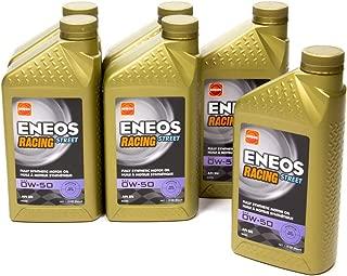 Eneos 3902-302 Synthetic Racing Motor Oil, 192. Fluid_Ounces