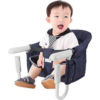 ベビーチェア テーブルチェア ベビーテーブルチェア 赤ちゃんチェア 折り畳み携帯ベビーシート 子供 お食事椅子 6ヶ月から3歳まで