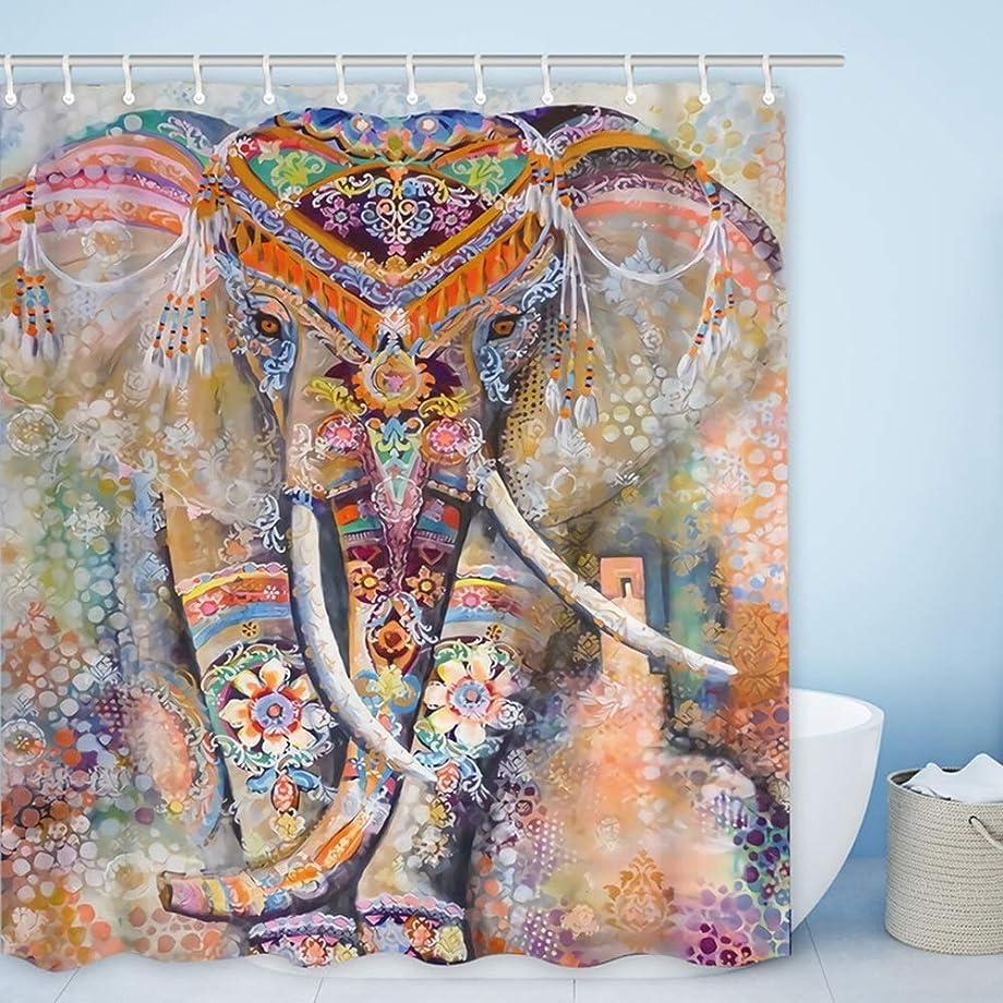 シード腹部隙間カラー落書き象浴室浴槽シャワーカーテンクリエイティブデジタル印刷90グラムポリエステル生地防水シャワーカーテン機人格洗える180 * 180センチ フェンコー