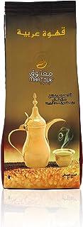 Maatouk Light Roast Arabic Coffee with Cardamom - 250 gm