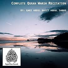 Complete Quran Warsh Recitation