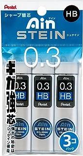 ぺんてる シャープ替芯 アイン シュタイン0.3HB XC273HB-3P 3個パック