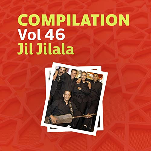 ALBUM JIL JILALA MP3 GRATUIT