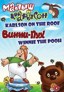 Karlson, Kotoriy Zhiviot na Kryshe / Vinni Pux I Vse, Vse, Vse - Karlson On The Roof, Karlson Returns & Winnie The Pooh Trilogy DIGITALLY REMASTERED VIDEO & AUDIO [NTSC DVD] Russian Audio - English Subtitles