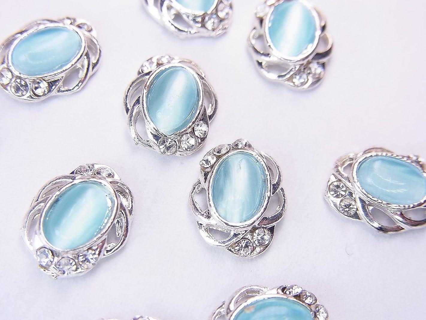 ご覧くださいモニカシンポジウム【jewel】ジュエリーネイル デコパーツ ブルー