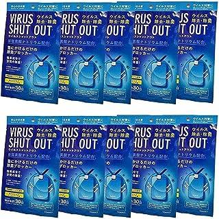 ウイルスシャットアウト空間滅菌カード首頁けウィルスブロッカー滅菌ウイルス対策ウイルス除去花粉症消毒消臭注意事項持ち運びタイプグッズネック (30個)