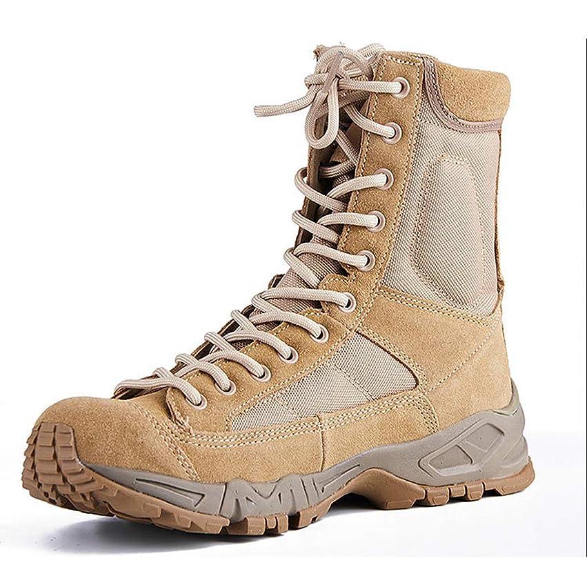 奪うクロール独立した男性の戦術戦闘ブーツ、トレッキングブーツ通気性暖かいブーツアウトドアトレッキングシューズ快適な狩猟の靴滑り止め靴アウトドアキャンプ