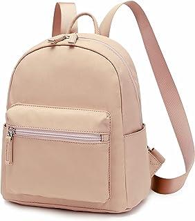 حقيبة ظهر صغيرة عصرية للنساء والفتيات المراهقات حقائب الظهر الصغيرة من إيكودودو, زهري, mini