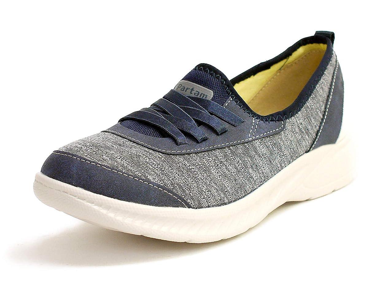 番目適度な去る[antelope] フラットシューズ レディース ローカット スリッポン 歩きやすい 靴 軽い 厚底