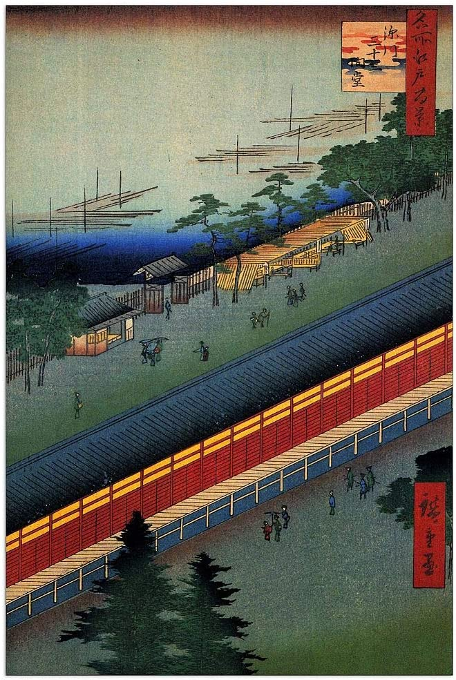 ArtPlaza Hiroshige Utagawa - 5 ☆ very popular 2021 Hall of Decorativ Thirty-three bays