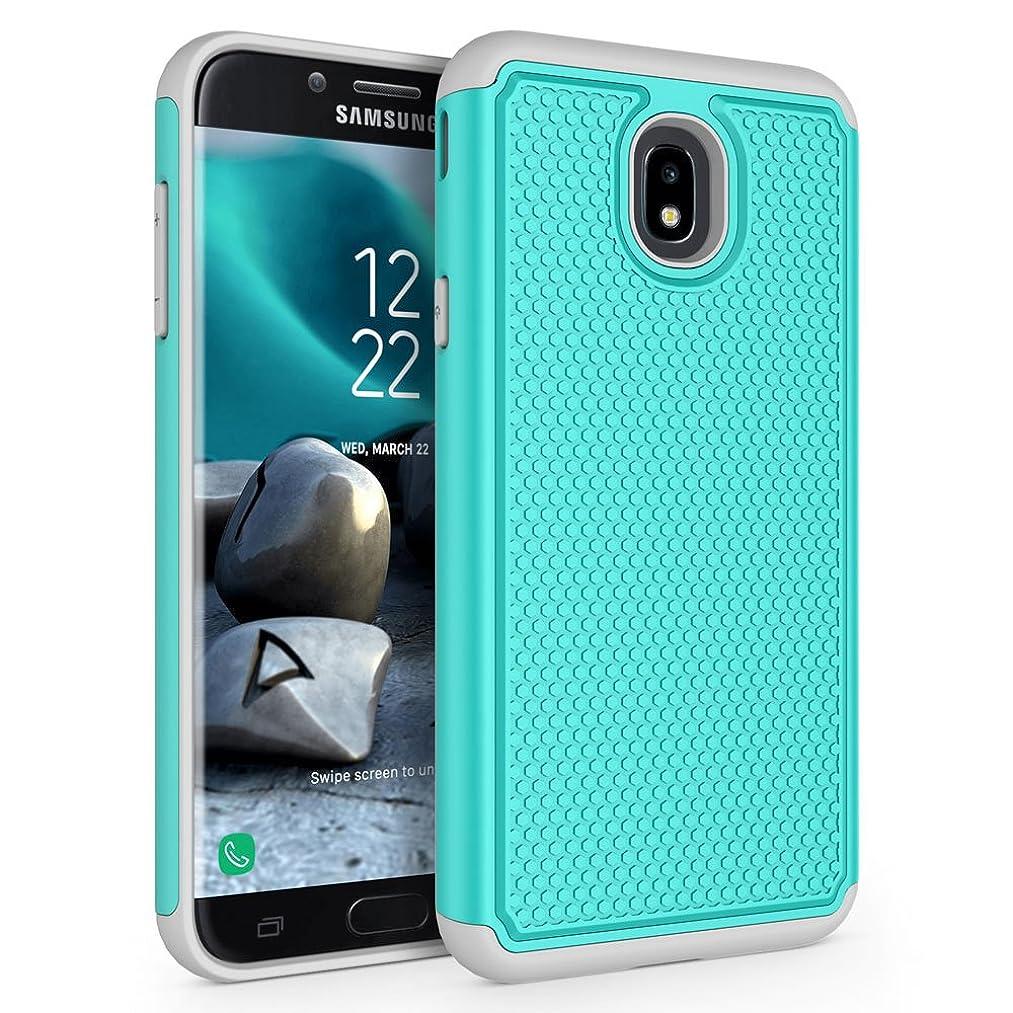 Case for Samsung Galaxy J7 2018 / J7 V 2nd Gen / J7V 2018 / J7 Refine / J7 Star / J7 Aero / J7 Top / J7 Crown / J7 Aura / J7 Eon, SYONER [Shockproof] Protective Phone Case Cover [Turquoise]