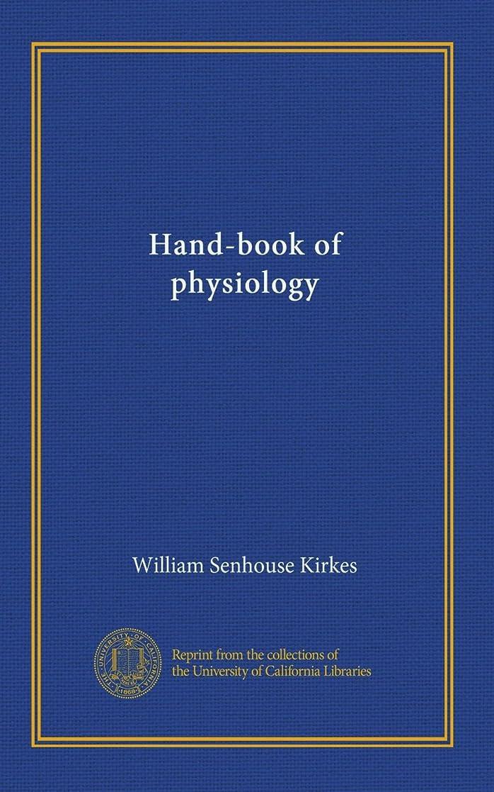 彼らの修正詳細にHand-book of physiology