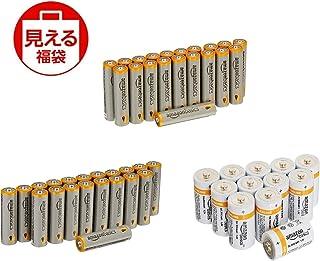 【中身が見える福袋2020】Amazon ベーシック アルカリ乾電池 単4形(20本) 単三形(20本) 単一形セット(12本)