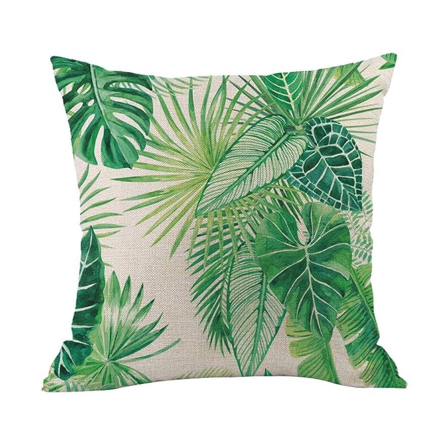 謝る美しい名門LIFE 高品質クッション熱帯植物ポリエステル枕ソファ投げるパッドセットホーム人格クッション coussin decoratif クッション 椅子