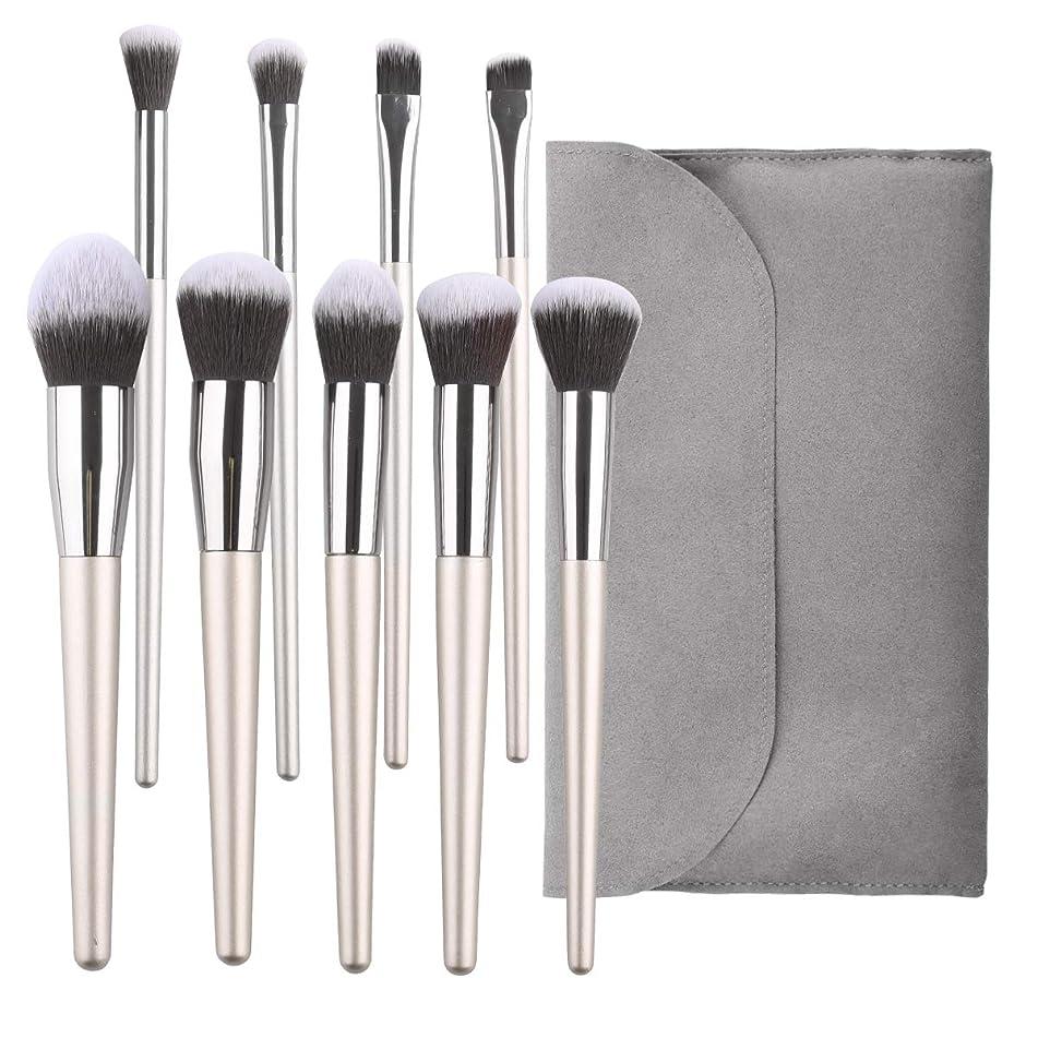 Cosmetic Brushes Set 9 PCs Brush Kit Foundation Powder Concealers Eyeshadows Makeup Brush