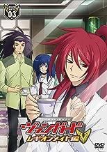 カードファイト!! ヴァンガード レギオンメイト編 (3) [DVD]