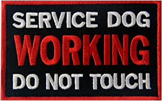 Service Dog Working Do Not Touch Vests/Harnesses Emblem Embroidered Fastener Hook & Loop Patch