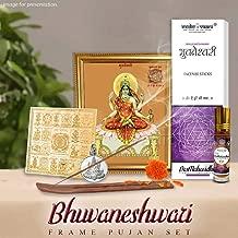 Vedic Vaani Goddess Bhuvaneshwari Devi Mantra Picture Frame Pujan Set for Puja Sadhana in Home Temple|Ten (Dus) Mahavidyas-mahayantara|
