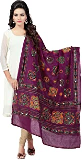 Cotton Embroidery & Mirror Work Dupatta And Free Peacock Saree Brotch Pin