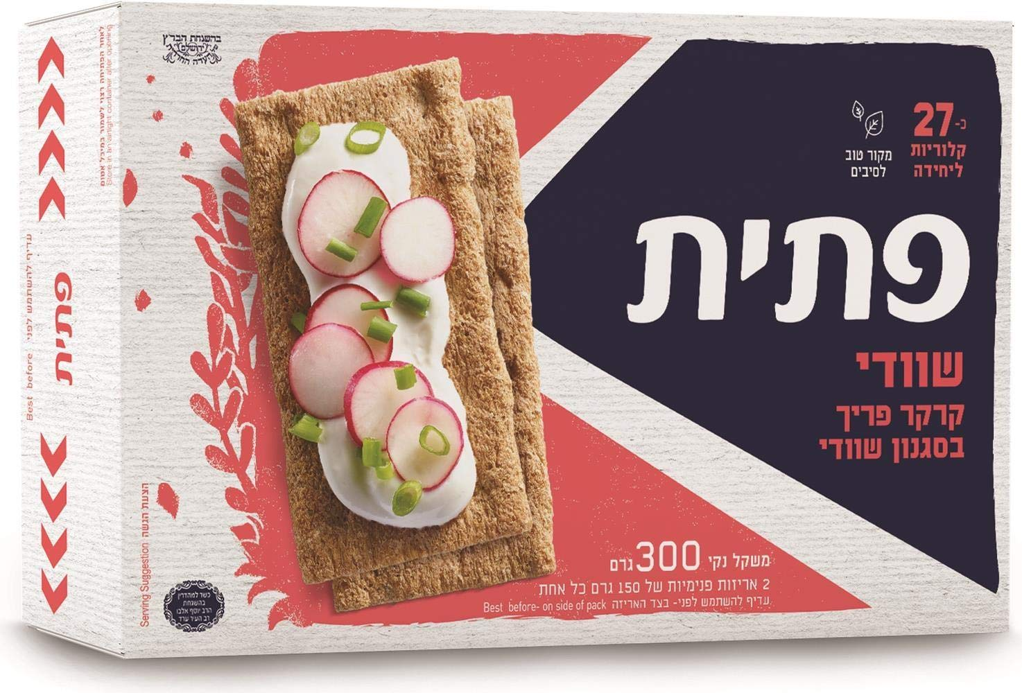 Patit Swedish Cereal Max 56% OFF Cracker Flake Snack Israel Kosher Telma Popular product By
