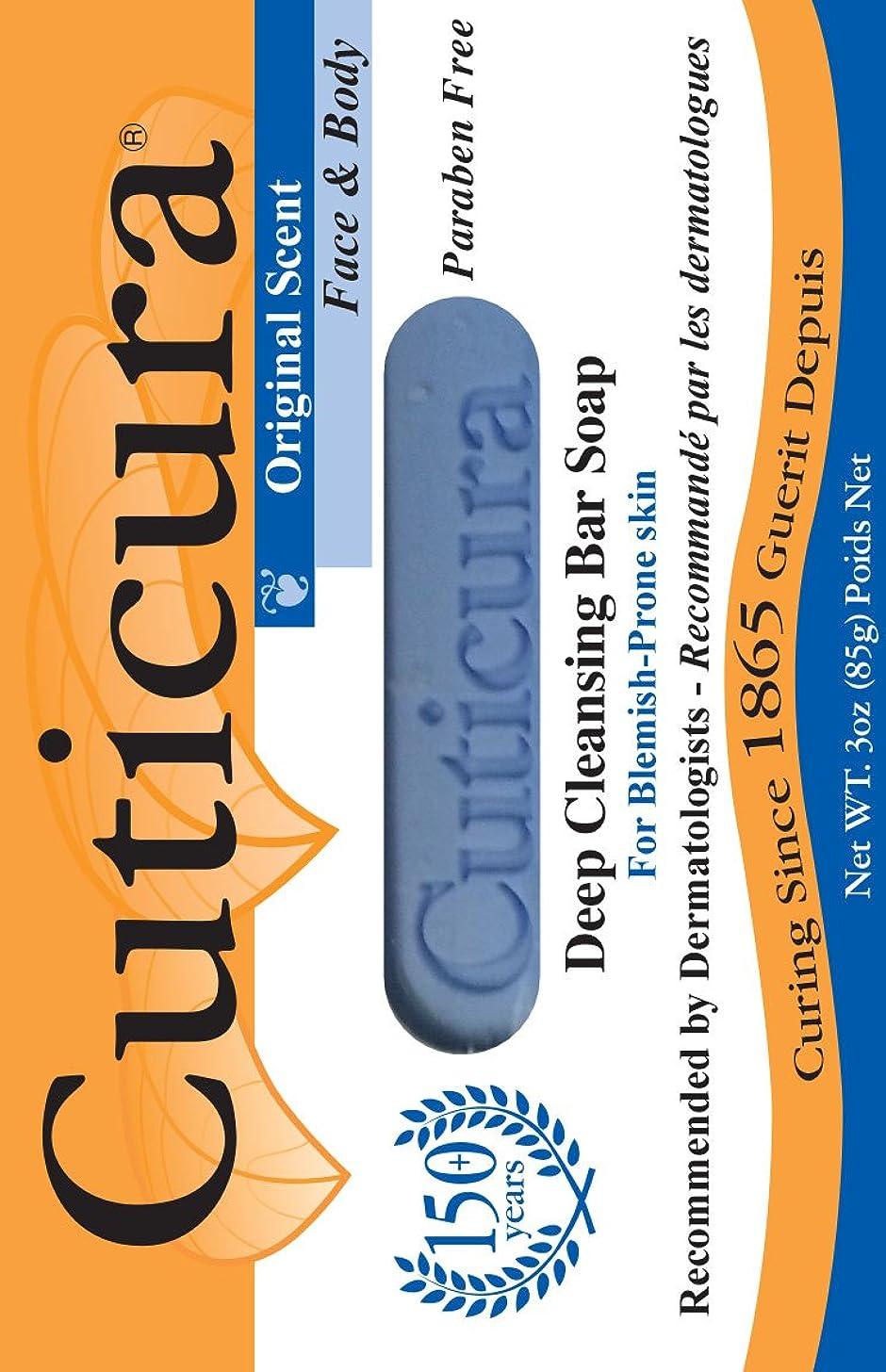 利点三認めるCuticura Medicated Anti-Bacterial Bar Soap, Original Formula, 3 oz bar (Pack of 6) by Cuticura