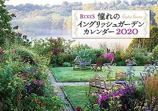 BISES(ビズ)憧れのイングリッシュガーデンカレンダー2020 ([カレンダー])