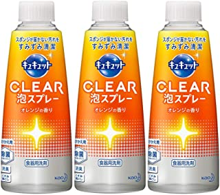 【Amazon.co.jp 限定】【まとめ買い】花王 キュキュット 食器用洗剤 CLEAR(クリア) 泡スプレー オレンジの香り つけかえ 300ml × 3個セット