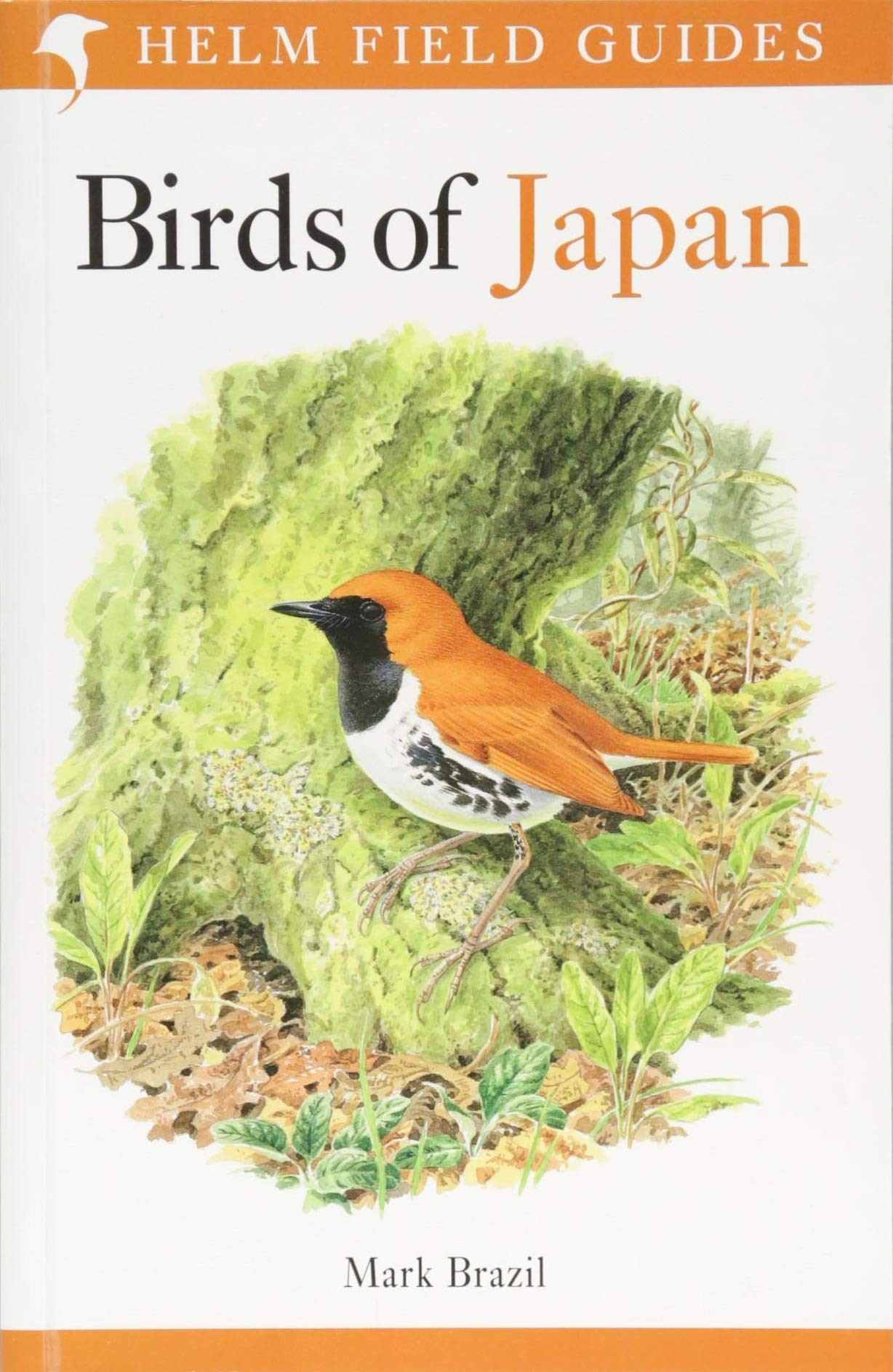 Image OfBirds Of Japan (Helm Field Guides)