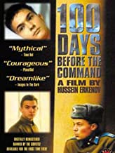100 Days Before the Command (English Subtitled)