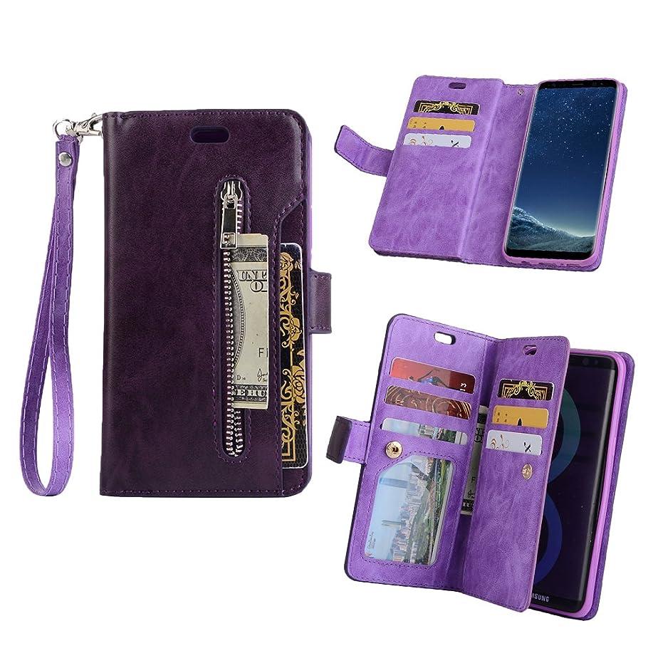 話アカデミー患者Galaxy S8 Plus ケース 手帳型 カバー おしゃれ PUレザー カード収納 スタンド機能 ストラップ付き ギャラクシー S8 Plus対応
