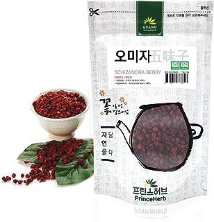 [Medicinal Korean Herb] Schizandra Berry (Schisandra/Wuweizi/오미자) Dried Bulk Herbs 4oz (113g)