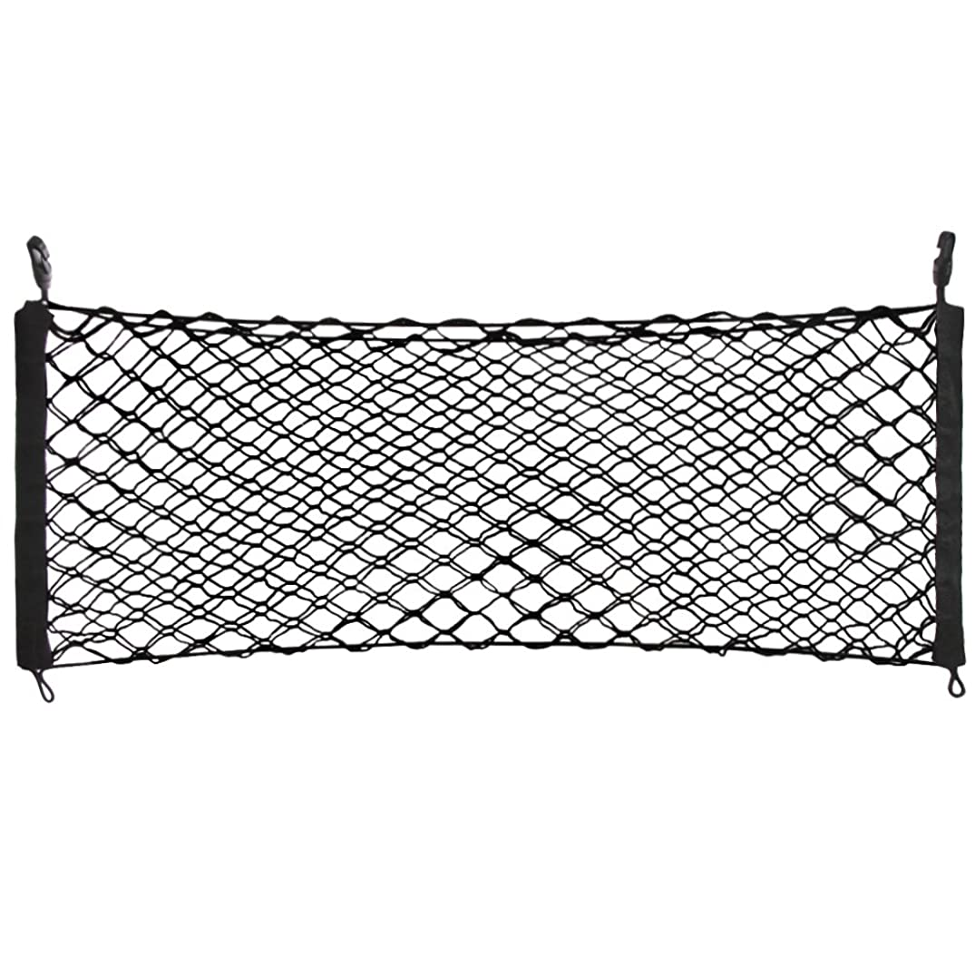 JessicaAlba Envelope Style Trunk Cargo Net for KIA OPTIMA 2005-2017 NEW