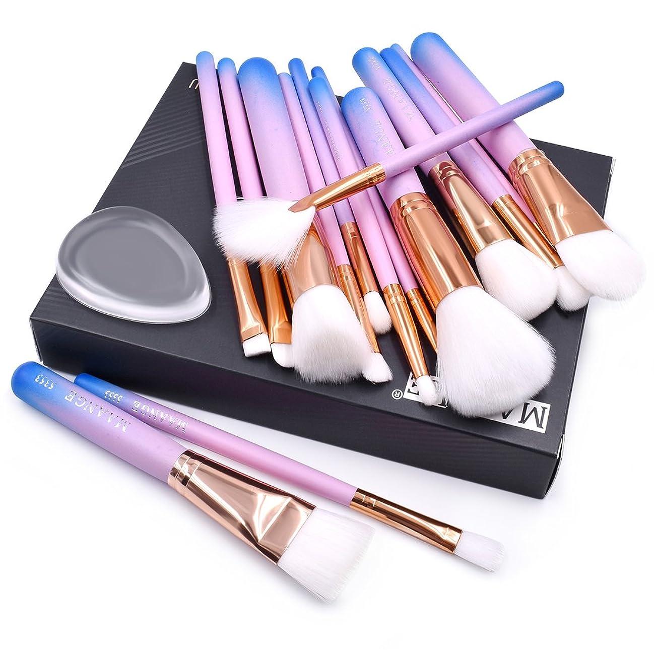 Maange メイクブラシ 化粧筆 15セット シリコンパフ付き 高級タクロン ピンク フェイスブラシ プロ メイクアップブラシ メイクアップブラシセット (pink)
