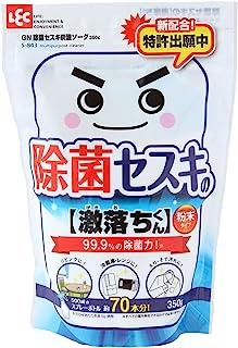 除菌 セスキの激落ちくん 99.9%除菌力 ( 粉末タイプ ) 350g