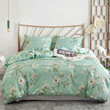 Argstar Duvet Covers Set, Tree Branch Leaves Printed Pattern Bed Sets, 2 Pcs Twin, 3 Pcs Queen, 3 Pcs King Duvet Cover King Green