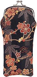 Signare Tapestry Glasses Case for Women Eyeglass Case with Ume Sakura Design Japanese Style