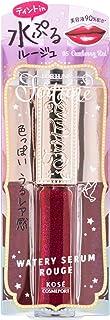 FORTUNE(フォーチューン) KOSE ウォータリーセラム ルージュ 05 リキッドルージュ ティントルージュ 水ぷる発色 うるみリップ 口紅 フローラルチャームの香り クランベリーレッド 5.5mL
